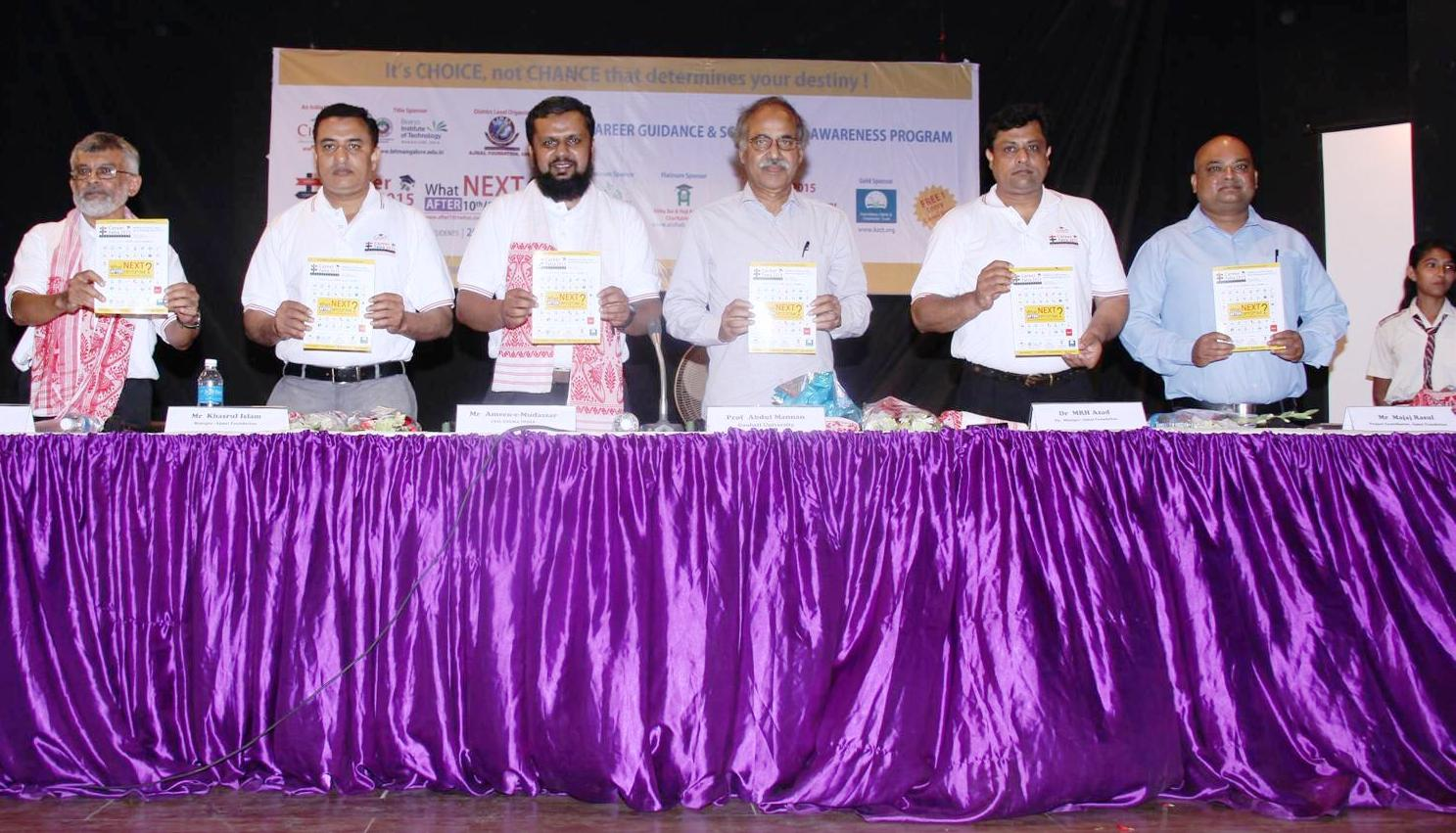 Dignitaries on the dais unveiling a book on career guidance at the Career Yatra 2015 programme held at the Veterinary Science College Auditorium in Guwahati on Tuesday.